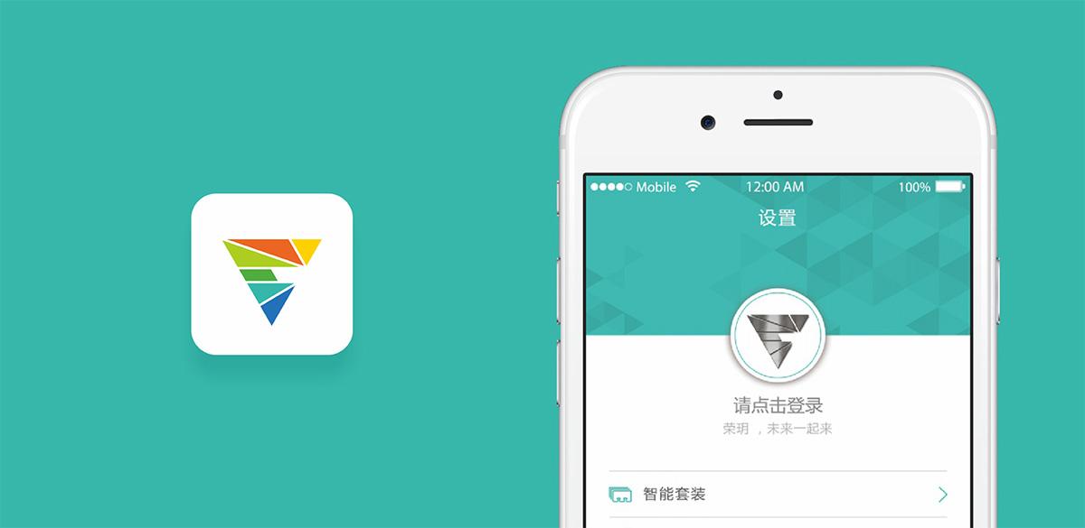 荣玥logo设计